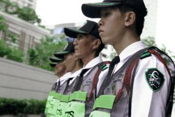 บริการ รักษาความปลอดภัย หน่วยงาน สถานที่ราชการ